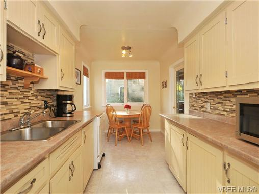 Photo 9: 1248 Reynolds Road in VICTORIA: SE Maplewood Single Family Detached for sale (Saanich East)  : MLS® # 344292