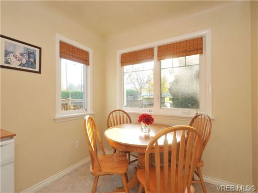 Photo 10: 1248 Reynolds Road in VICTORIA: SE Maplewood Single Family Detached for sale (Saanich East)  : MLS(r) # 344292