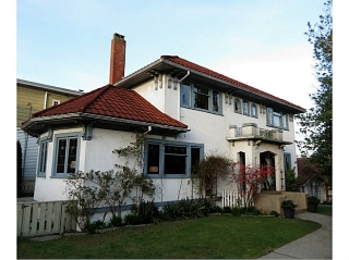 Main Photo: 2111 KITCHENER Street in Vancouver: Grandview VE House for sale (Vancouver East)  : MLS® # V1109497