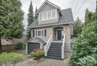 "Main Photo: 638 E KEITH Road in North Vancouver: Boulevard House for sale in ""Boulevard"" : MLS(r) # R2143892"