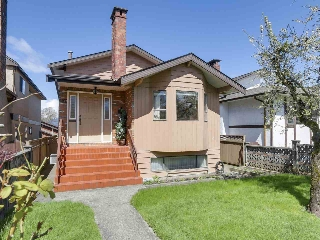 Main Photo: 2509 E 22ND Avenue in Vancouver: Renfrew Heights House for sale (Vancouver East)  : MLS(r) # R2159998