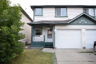 Main Photo:  in Edmonton: Zone 27 House Half Duplex for sale : MLS(r) # E4074274