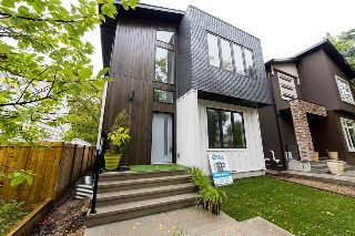 Main Photo:  in Edmonton: Zone 15 House for sale : MLS® # E4082938