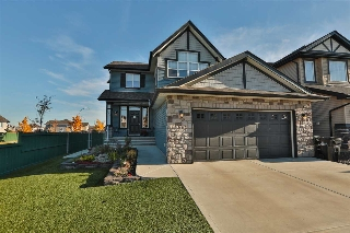 Main Photo: 1061 CANDLE Crescent: Sherwood Park House for sale : MLS® # E4083804