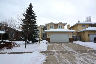 Main Photo: 8 LEONARD Drive: St. Albert House for sale : MLS® # E4084812