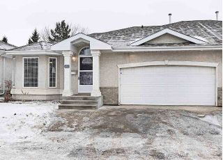 Main Photo: 207 YOUVILLE Drive NW in Edmonton: Zone 29 House Half Duplex for sale : MLS® # E4094305