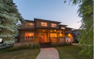 Main Photo: 10719 58 Avenue in Edmonton: Zone 15 House for sale : MLS® # E4096676