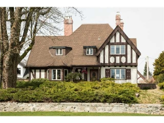 "Main Photo: 109 QUEENS Avenue in New Westminster: Queens Park House for sale in ""Queen's Park"" : MLS® # V1054741"