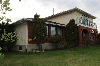 Main Photo: 17104 111 Street in Edmonton: Zone 27 House for sale : MLS(r) # E4068468