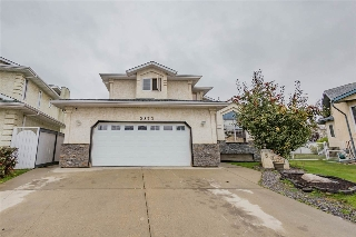 Main Photo: 5872 159B Avenue in Edmonton: Zone 03 House for sale : MLS® # E4082991