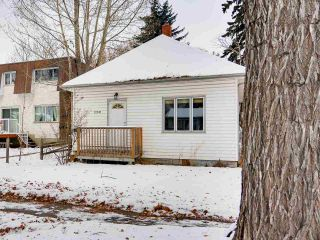 Main Photo:  in Edmonton: Zone 01 House for sale : MLS® # E4093553