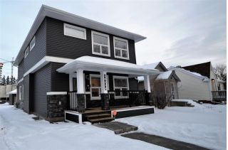 Main Photo: 10175 144 Street in Edmonton: Zone 21 House for sale : MLS® # E4098112