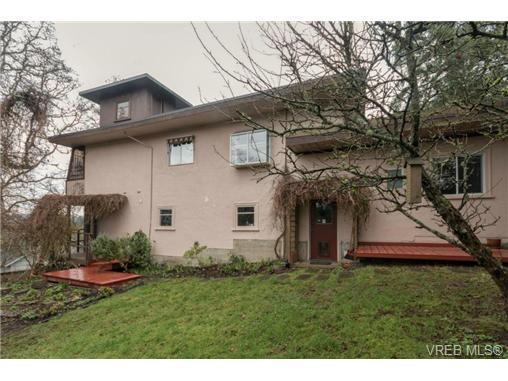 Photo 16: 4048 Zinnia Road in VICTORIA: SW Marigold Single Family Detached for sale (Saanich West)  : MLS(r) # 360536