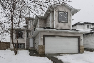Main Photo: 14047 128 Street in Edmonton: Zone 27 House for sale : MLS(r) # E4055310