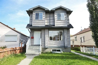 Main Photo: 11533 82 Street in Edmonton: Zone 05 House Half Duplex for sale : MLS(r) # E4053263