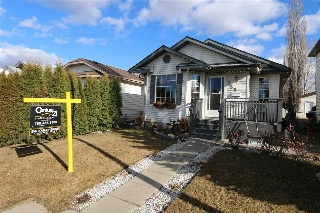Main Photo: 723 JOHNS Road in Edmonton: Zone 29 House for sale : MLS(r) # E4056228