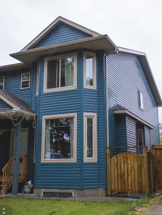 Main Photo: 2 11924 64 Street in Edmonton: Zone 06 House Half Duplex for sale : MLS® # E4075160