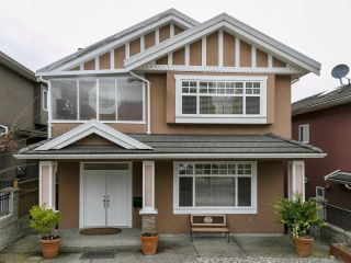 Main Photo: 5731 CREE Street in Vancouver: Main House for sale (Vancouver East)  : MLS®# R2258621