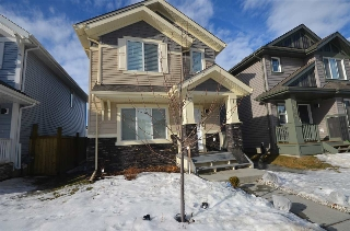 Main Photo: 16540 134 Street in Edmonton: Zone 27 House for sale : MLS(r) # E4051157