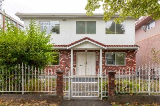 Main Photo: 5389 TAUNTON Street in Vancouver: Collingwood VE House for sale (Vancouver East)  : MLS® # R2210784