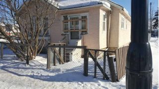Main Photo:  in Edmonton: Zone 05 Vacant Lot for sale : MLS® # E4097555
