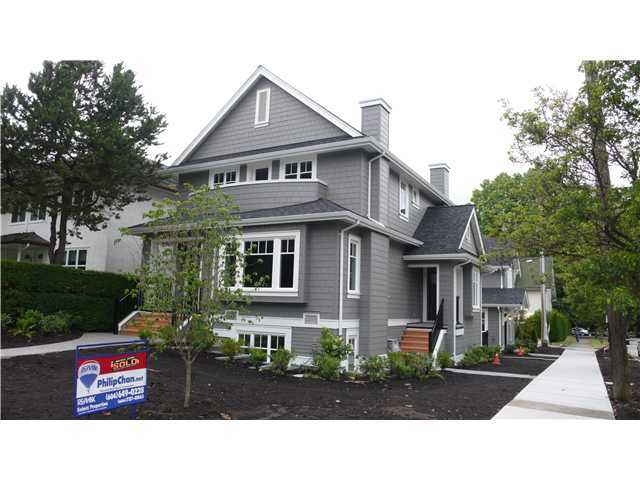 Main Photo: 2889 COLUMBIA Street in Vancouver West: Mount Pleasant VW Home for sale ()  : MLS® # V876500