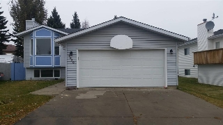 Main Photo:  in Edmonton: Zone 29 House for sale : MLS(r) # E4043402