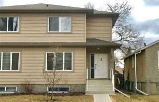 Main Photo: 10513 78 Avenue in Edmonton: Zone 15 House Half Duplex for sale : MLS(r) # E4059515