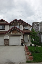 Main Photo: 2431 29 Street in Edmonton: Zone 30 House Half Duplex for sale : MLS(r) # E4068614