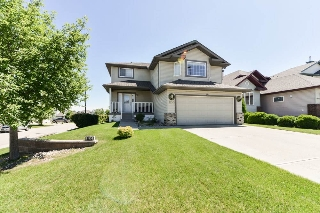 Main Photo: 1250 ORMSBY Lane in Edmonton: Zone 20 House for sale : MLS® # E4069379