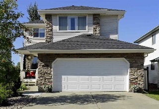 Main Photo: 1310 FALCONER Road SW in Edmonton: Zone 14 House for sale : MLS® # E4081267