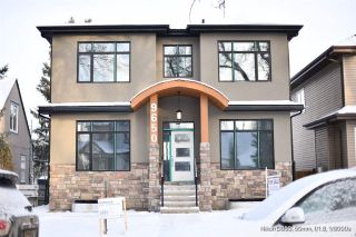 Main Photo:  in Edmonton: Zone 17 House for sale : MLS® # E4098662