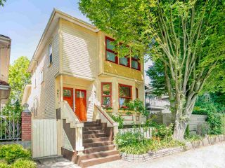 Main Photo: 861 PRIOR Street in Vancouver: Mount Pleasant VE House for sale (Vancouver East)  : MLS®# R2270599