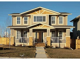Main Photo: 197 Rainbow Falls Glen: Chestermere House for sale : MLS(r) # C3651250