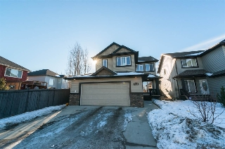 Main Photo: 2609 BOWEN Way in Edmonton: Zone 55 House for sale : MLS(r) # E4008515