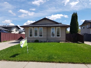 Main Photo: 14519 25 Street in Edmonton: Zone 35 House for sale : MLS(r) # E4054227