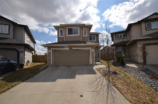 Main Photo: 1925 Hammond Place NW in Edmonton: Zone 58 House for sale : MLS(r) # E4059373