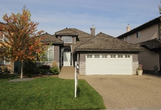 Main Photo: 940 HALIBURTON Road in Edmonton: Zone 14 House for sale : MLS(r) # E4066631