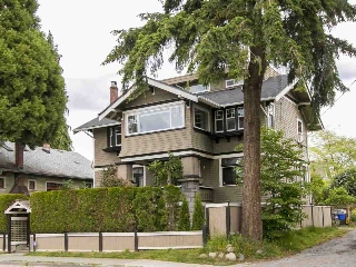 "Main Photo: 1712 ALMA Street in Vancouver: Kitsilano House for sale in ""KITSILANO"" (Vancouver West)  : MLS(r) # R2178700"