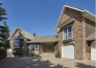 Main Photo: 2 Armadale Close: Rural Sturgeon County House for sale : MLS® # E4087017