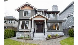Main Photo: 3983 W 24TH Avenue in Vancouver: Dunbar House for sale (Vancouver West)  : MLS®# R2262408