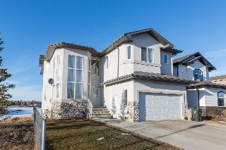 Main Photo: 120 LAKELAND Drive: Beaumont House for sale : MLS(r) # E4040119