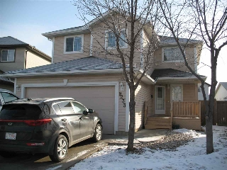 Main Photo: 9233 164 Avenue in Edmonton: Zone 28 House for sale : MLS(r) # E4052411