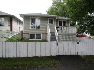 Main Photo: 11701 90 Street in Edmonton: Zone 05 House for sale : MLS®# E4111137