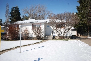 Main Photo: 7112 103 Avenue in Edmonton: Zone 19 House for sale : MLS(r) # E4059617