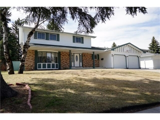 Main Photo: 655 WILDERNESS Drive SE in Calgary: Willow Park House for sale : MLS® # C4110942