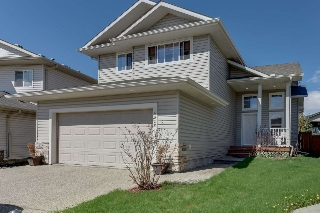 Main Photo: 16228 51 Street NW in Edmonton: Zone 03 House for sale : MLS® # E4062368