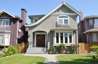 Main Photo: 121 W 23RD Avenue in Vancouver: Cambie House for sale (Vancouver West)  : MLS(r) # R2175413
