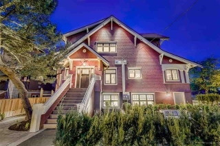 Main Photo: 3303 W 7TH Avenue in Vancouver: Kitsilano House 1/2 Duplex for sale (Vancouver West)  : MLS(r) # R2175608