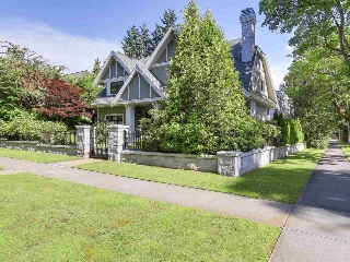 Main Photo: 1401 DEVONSHIRE Crescent in Vancouver: Shaughnessy House for sale (Vancouver West)  : MLS(r) # R2181426
